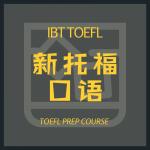 TOEFL speaking test