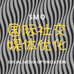 International SMO