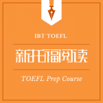 Toefl reading test